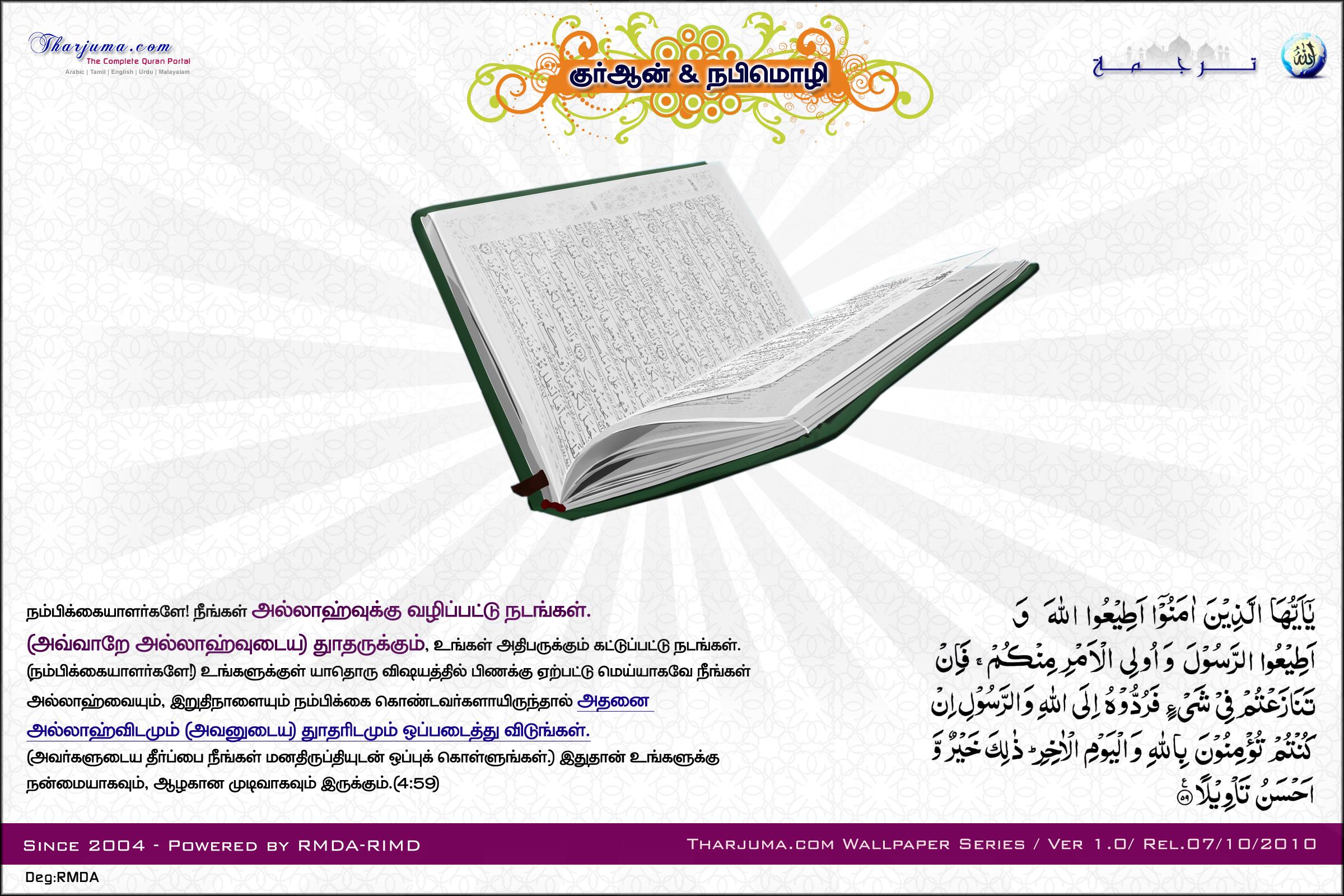 Quran Hindipdf : Quran Hindipdf : Free Download