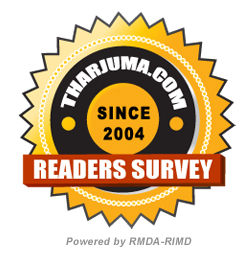 Readers Survey 2013
