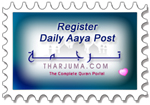 Click here to Register for Daily aaya Service From tharjuma.com